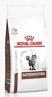 Royal Canin Gastro Intestinal Feline 2кг+0,4 кг - дієта для кішок при порушеннях травлення