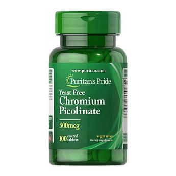 Хром пиколинат Puritan's Pride Chromium Picolinate 500 mcg Yeast Free (100 табл) пуританс прайд