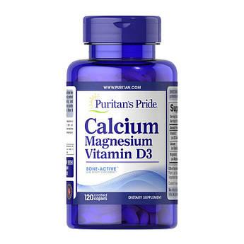 Кальцій магній вітамін д3 Puritan's Pride Calcium Magnesium Vitamin D3 120 капає