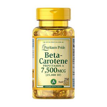 Бета-каротин Puritan's Pride Beta-Carotene 7500 mcg 250 капсул