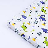 Ситець з фіолетовими і салатовими динозаврами, ширина 95 см, фото 6