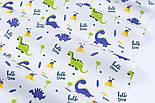 Ситець з фіолетовими і салатовими динозаврами, ширина 95 см, фото 3