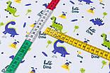 Ситець з фіолетовими і салатовими динозаврами, ширина 95 см, фото 5