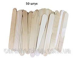 50 штук Шпатель деревянный, одноразовый 15х1,7 см, 50 штук