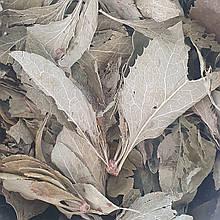Барбарис (трава) 50 гр (Свіжий урожай)