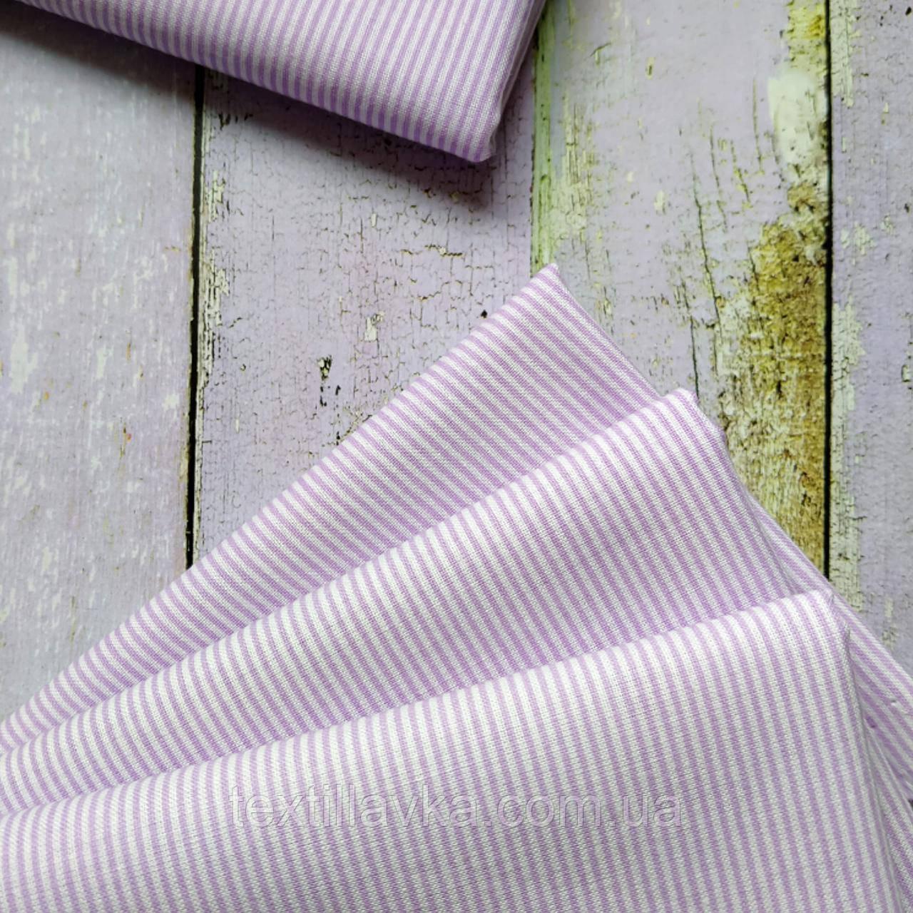 Ткань хлопок для рукоделия мелкая сиреневая полоска