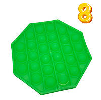 Пузырьковая игрушка антистресс Зеленый восьмиугольник 12.5х12.5 см №8, бесконечная пупырка антистресс (NS)