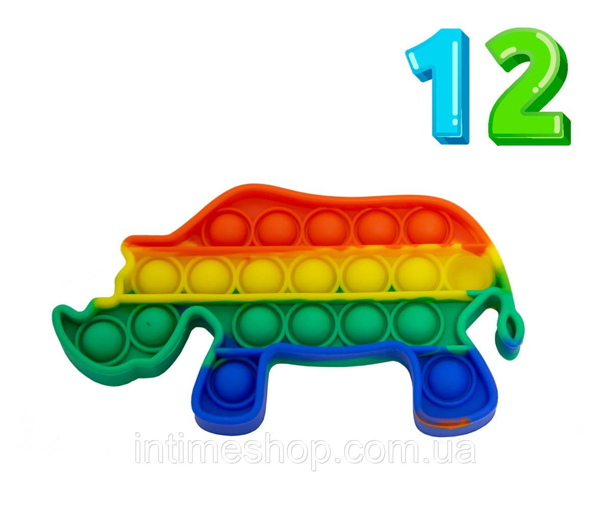 Нескінченна пупирка антистрес Pop It Різнобарвна в формі Носорога 15х8 см №12, сенсорна іграшка антистрес