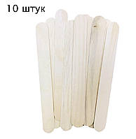 10 штук Шпатель деревянный, одноразовый 15х1,7 см, 10 штук