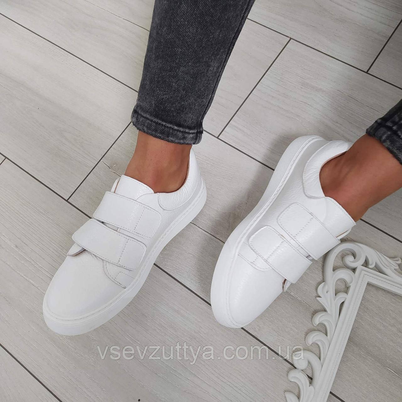 Кросівки жіночі білі шкіряні