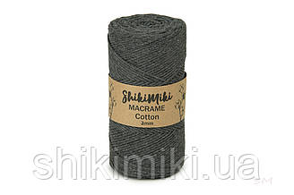 Эко Шнур Cotton Macrame, цвет Темно-серый