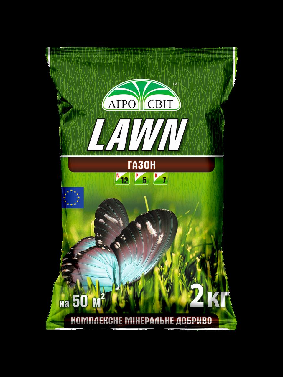 Комплексне добриво LAWN для газону, 2 кг