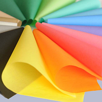 Пергамент цветной