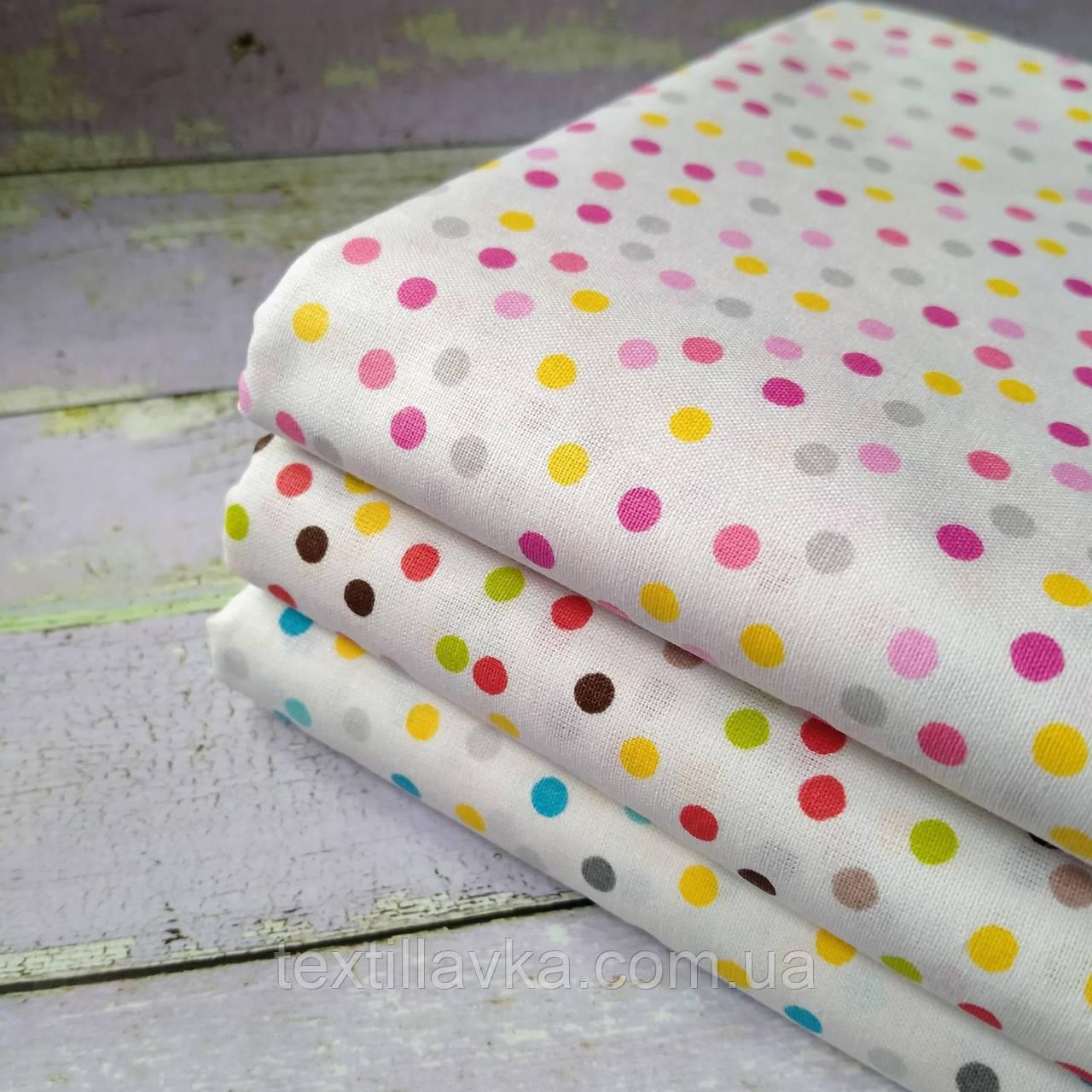 Набор ткани для рукоделия  разноцветные горошки 3шт.