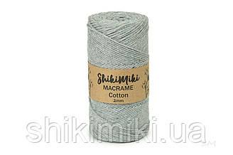 Эко Шнур Cotton Macrame, цвет Светло-серый