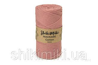 Эко Шнур Cotton Macrame, цвет Чайная роза