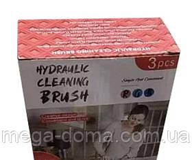 Универсальная щетка для мытья посуды и чистки кухонных принадлежностей 3в1 Hudraulic Cleaning Brush