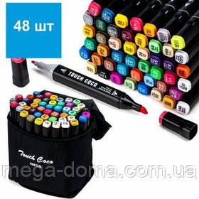 Набор профессиональных двухсторонних маркеров для скетчинга Touch 48 цветов в чехле, Подарок художнику