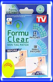 Пластырь от папилом и бородавок Formula Clear