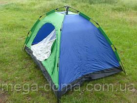 Палатка автоматическая на 3х. Размер 200*150*135