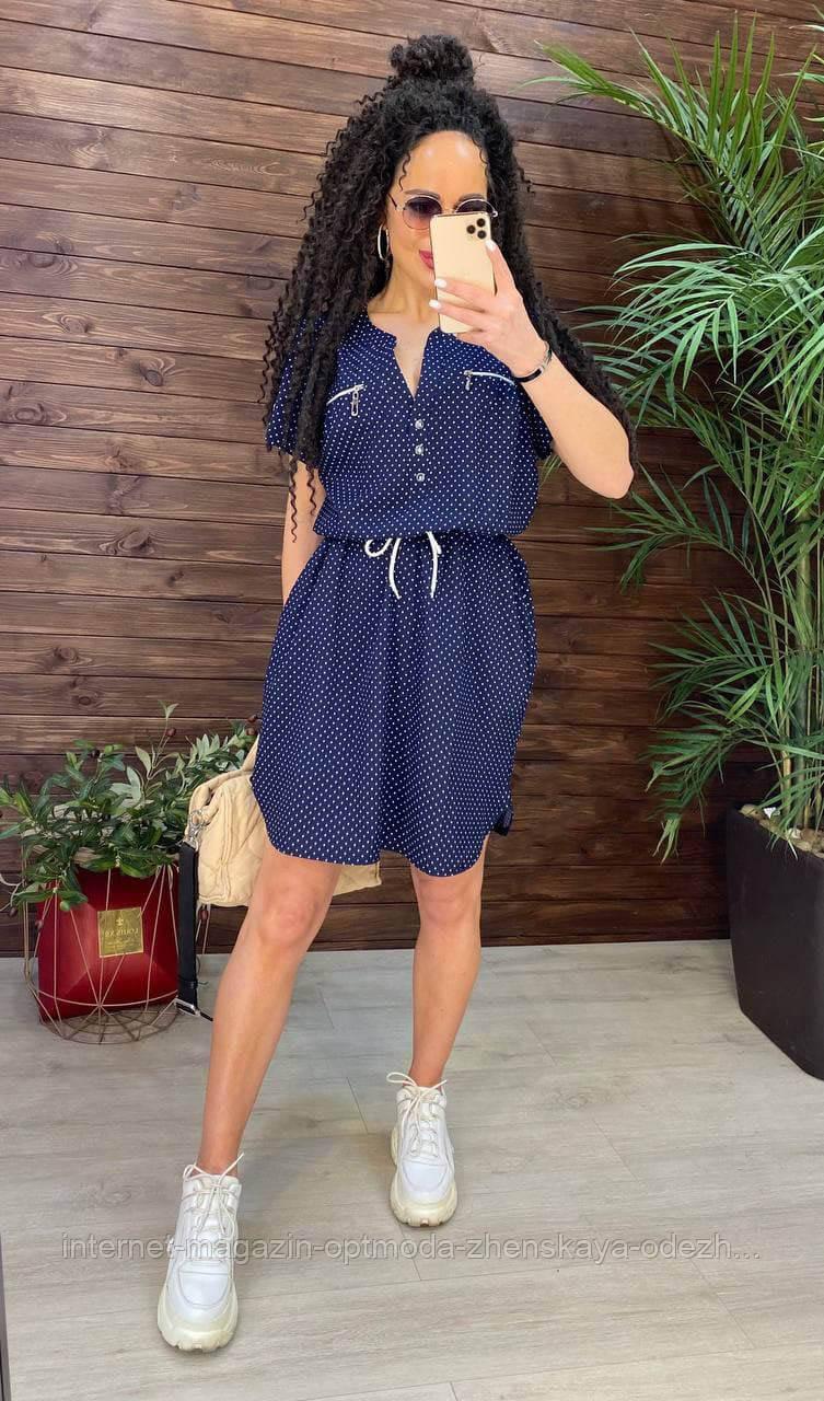 Повседневное стильное модное летнее синее платье в горошек больших размеров, красивая батальная одежда на лето