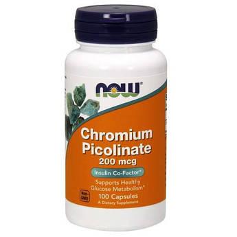 Хром пиколинат Now Foods Chromium Picolinate 200mcg 100veg.caps нау фудс