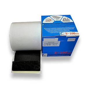 Герметизирующая лента 100мм х 3м дублированная нетканым полотном