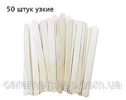 Шпатель деревянный (одноразовый) УЗКИЙ 50 штук 8 мм*113 мм
