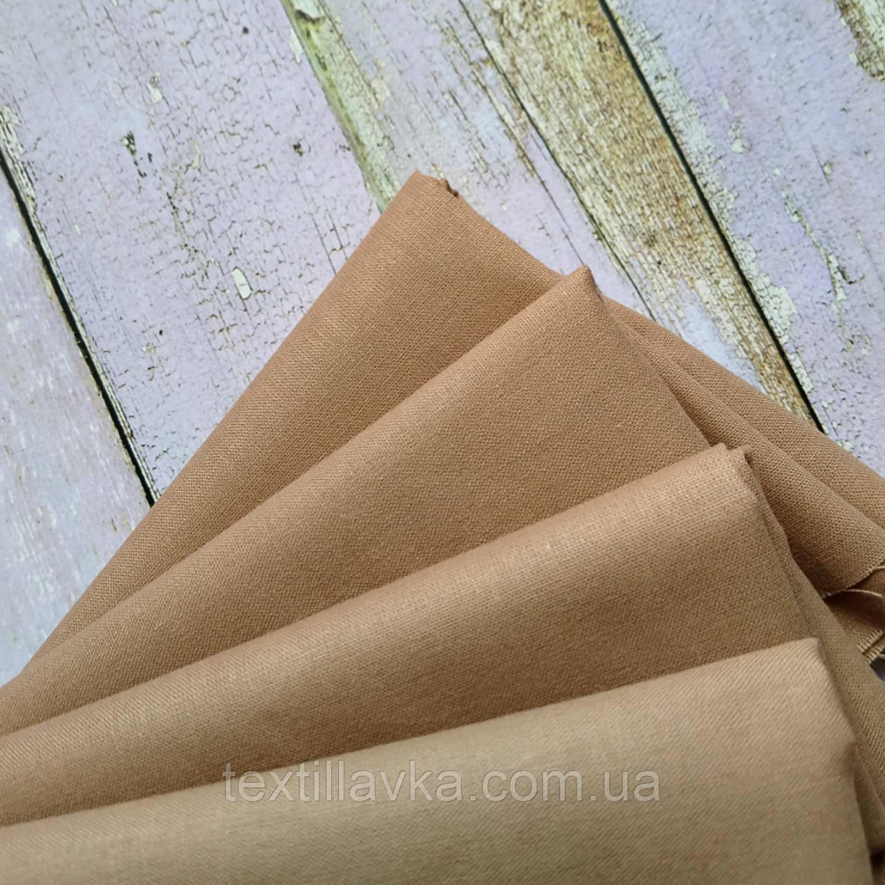 Ткань хлопок для рукоделия мокко