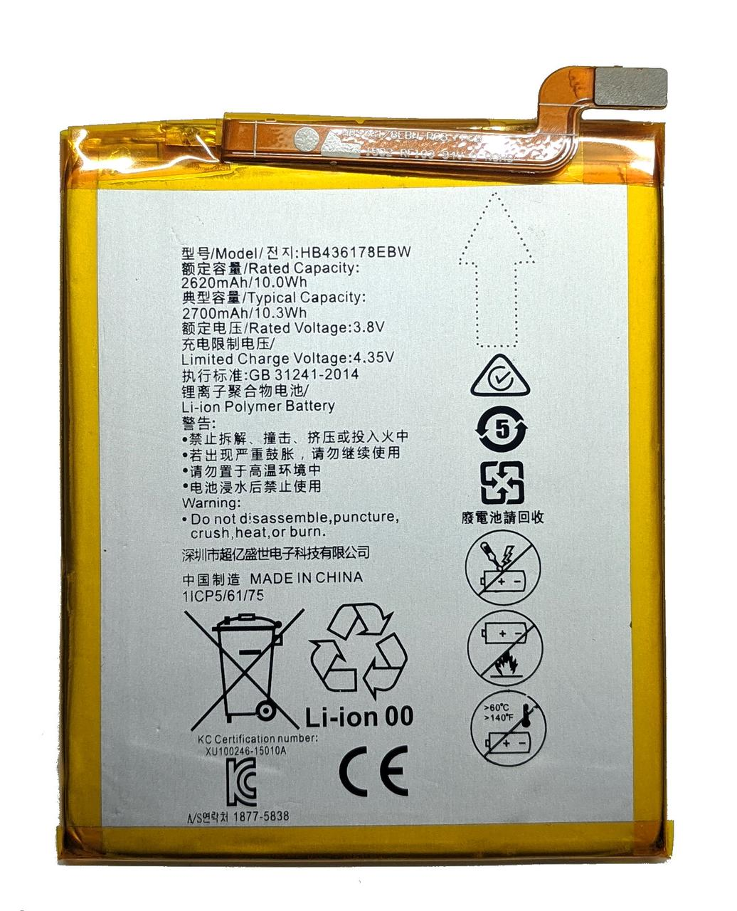 Аккумулятор Huawei Mate S HB436178EBW