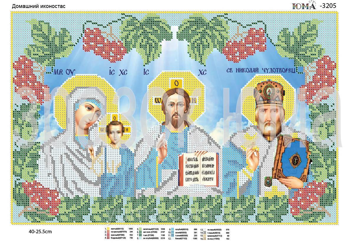 Схема для вышивки бисером Домашний иконостас