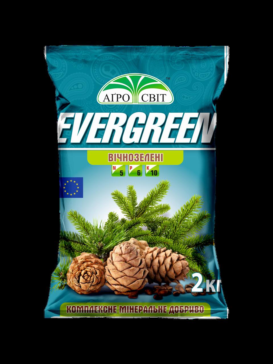 Комплексне добриво EVERGREEN для вічнозелених, 2 кг