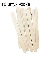 10 штук шпатель деревянный (одноразовый) УЗКИЙ 8 мм*113 мм