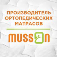 Ортопедические матрасы, (футоны,пружинные,беспружинные,тонкие)  MUSSON