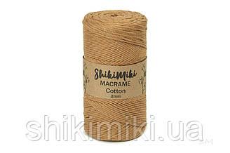 Эко Шнур Cotton Macrame, цвет Корица