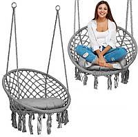 Подвесное кресло-качалка BOHO с подушкой (серое)