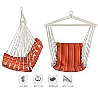Подвесное кресло гамак с поролоновой подкладкой сидячий