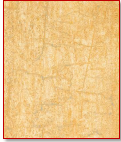 Пластиковые панели  коллекция Египет, фото 2