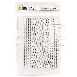 Ленты для дизайна ногтей Habibi №7