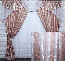 Комплект шторы с ламбрекеном на карниз 3м. Цвет пудра с белым. Код 050лш 70-037