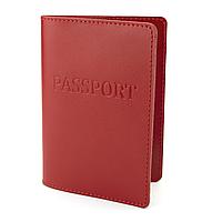 Обкладинка на паспорт шкіряна HC-10 (червона)