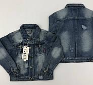 Подростковые джинсовые пиджаки для мальчиков оптом 8---16лет