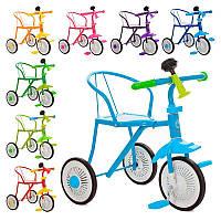 Триколісний дитячий Велосипед М 5335 з клаксоном, фото 1