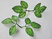 Листочки троянди тканинні зелені 12 см