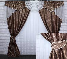Комплект шторы с ламбрекеном на карниз 3м. Цвет светло-коричневый с белым. Код 050лш 70-038