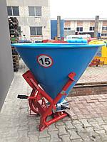Розкидач мінеральних добрив 300 кг Jar-Met Польща