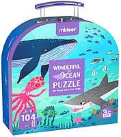 Пазл Mideer у валізці Чудовий океан 104 елемента, фото 1