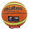 Мяч баскетбольный резиновый №7 Molten BA-1841 (резина, бутил, оранжево-желтый)