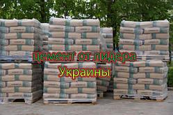 Цемент М400. Где купить в Киеве?