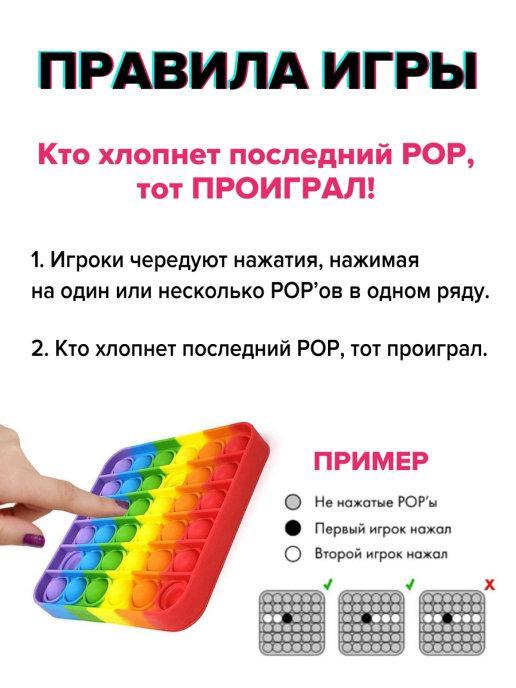 Детская игрушка антистресс Поп ит ЕДИНОРОГ радужный, Pop it антистресс, оригинальный подарок ребенку - фото 5
